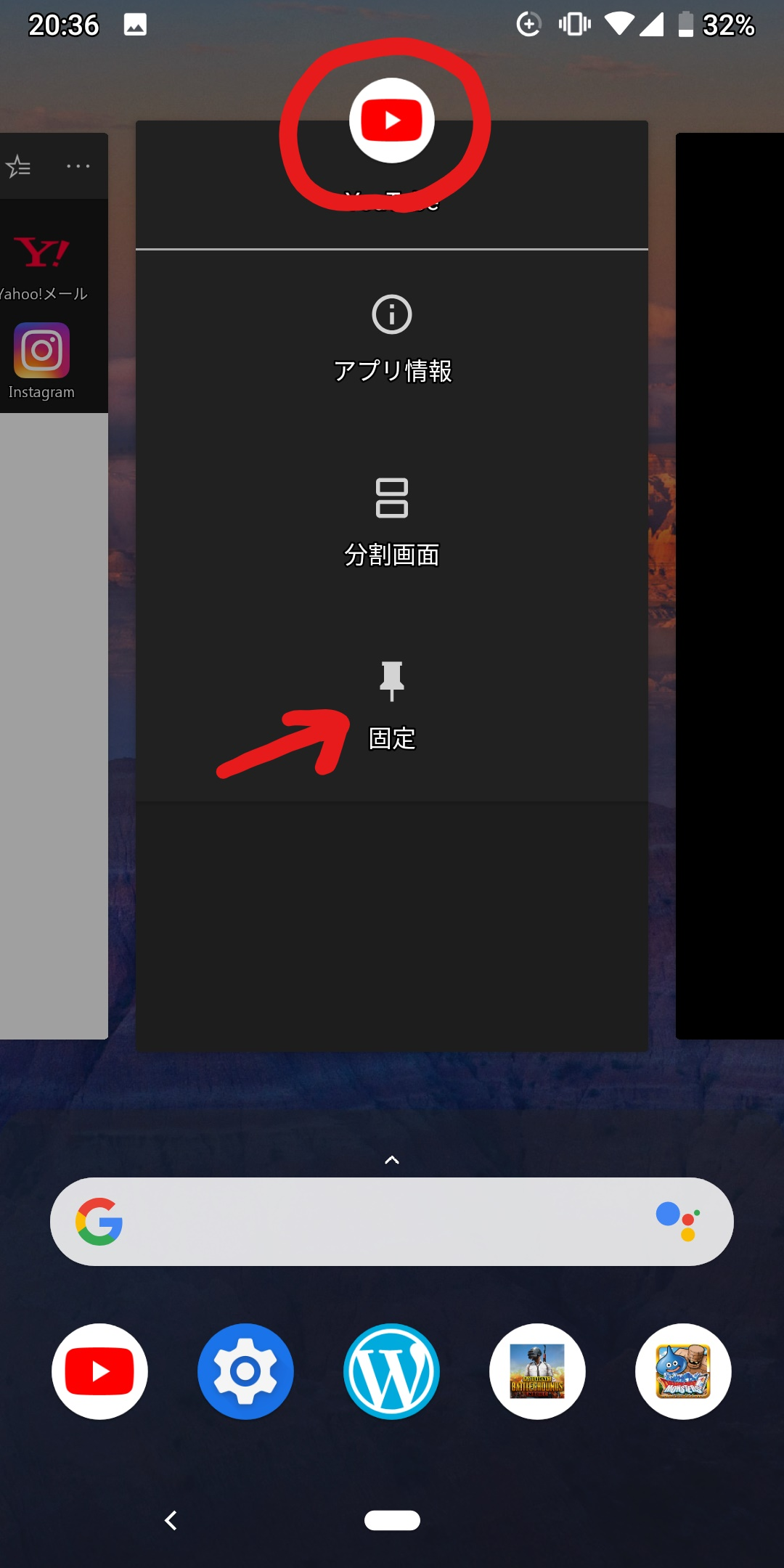 InkedScreenshot_20181216-203648_LI.jpg