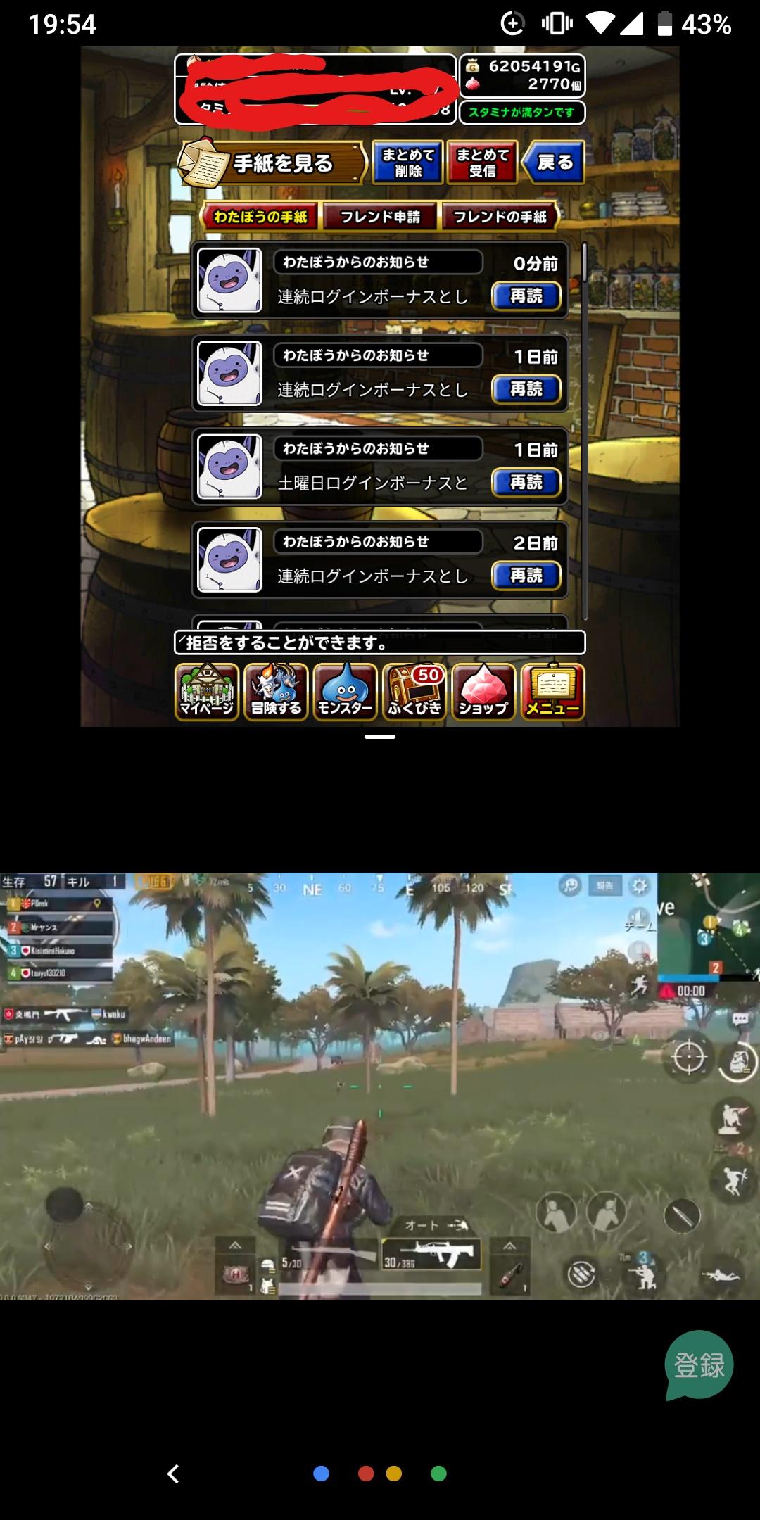 Inkedscreenshot_20181216-195411_LI.jpg