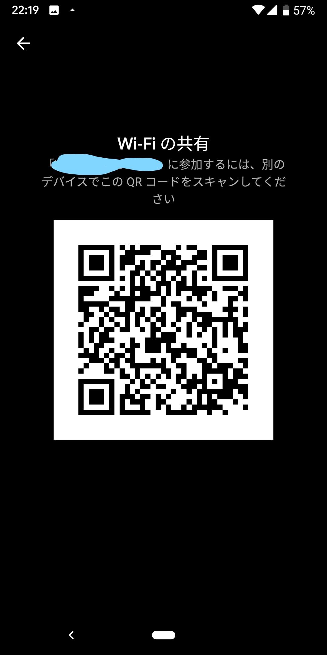 InkedScreenshot_20190314-221939_LI.jpg