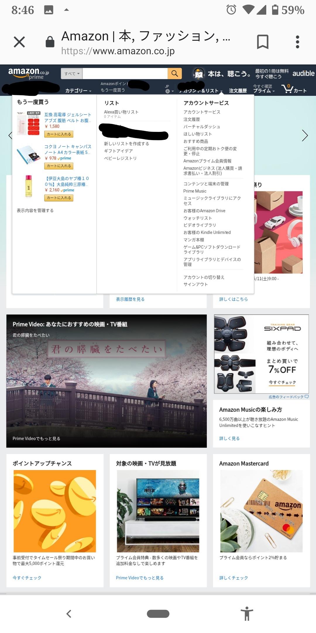 InkedInkedScreenshot_20190430-084637_LI.jpg